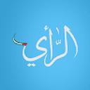 وكالة الرأي Alrayarabic