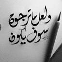 خالد خلف