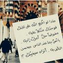 محمد الفرج