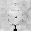 Mai Abuhilal