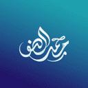 محمد الضو