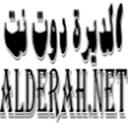 Alderah Net