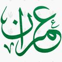 Omran Ibrahim