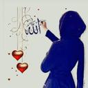 روان الشام