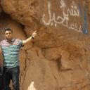 محمد البستاني