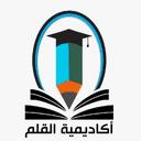محمد عبد الواسع الغشيمي