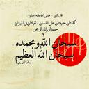 جدو احمد
