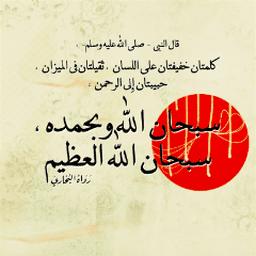 عثمان احمد