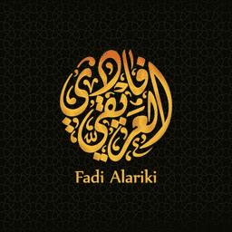 Fadi Alariqi