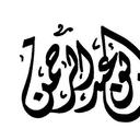 أحمد مرشدي