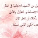 حسينة Alsulami