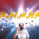 احمد عبد الحميد محمد محمد نصار