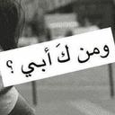 Karam Mahmoud