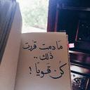 Marwa Ramadan
