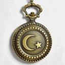TurkishTouristic - Arslan Tur