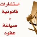 Amr Magd