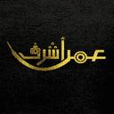 omar ashraf