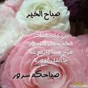 مصطفي عبدربة عبد العظيم