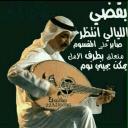 Hassan Faqeh