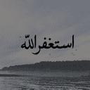 غالب سعد الشمري