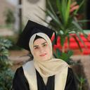 Aya Abu