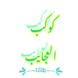 Mostafa Mohdy