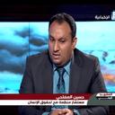 Hussein Almuflehi