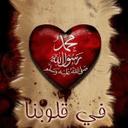 Bilal Loubat