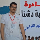 محمد الاشرف مدان