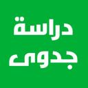 احمد عبدالحكيم ابو غزالة