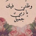 علياء فؤاد خليفة