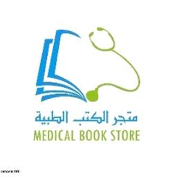وليد مصطفى