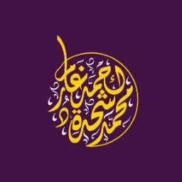 Mohammed Dorgam