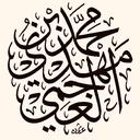 محمد بن مهدي العجمي