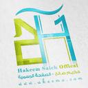 Hakeem Saleh