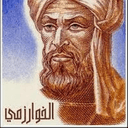 Husseinj حسين