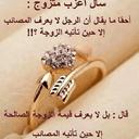 عمر عمران