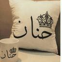 Hanan Mohammed