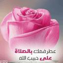 Hagar Saeed