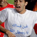 نصر محمد رشيدى