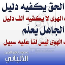 nasier - ناصر بن محمد إمحمد
