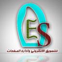 Eslam Naser