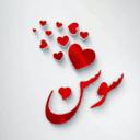 Sawsan Hassan