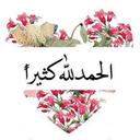 Shymaa Alsaey