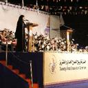 آلاء أبو شومر