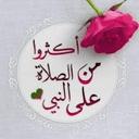 محمد صلاح حسين