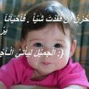 دكتور محمد فاروق القطب