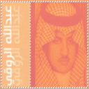abdllhalroqi - عبدالله الروقي