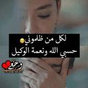 houria mohamed
