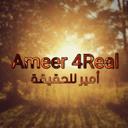Amir Real
